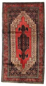 Senneh Tapis 154X290 D'orient Fait Main Rouge Foncé/Marron Foncé (Laine, Perse/Iran)