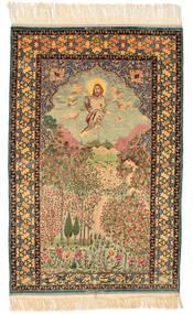 Ispahan Figural/Pictural Signé: Haghighi Tapis 163X230 D'orient Fait Main Marron/Beige (Laine/Soie, Perse/Iran)