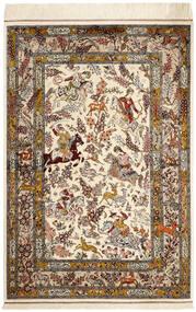 Ghom Soie Tapis 98X148 D'orient Fait Main Beige/Marron (Soie, Perse/Iran)