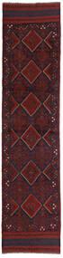 Kilim Golbarjasta Tapis 64X269 D'orient Tissé À La Main Tapis Couloir Rouge Foncé/Noir (Laine, Afghanistan)