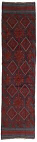 Kilim Golbarjasta Tapis 61X251 D'orient Tissé À La Main Tapis Couloir Rouge Foncé/Marron Foncé (Laine, Afghanistan)