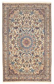 Naïn Tapis 155X255 D'orient Fait Main Beige/Marron Foncé (Laine, Perse/Iran)