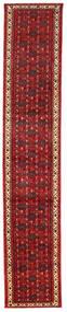 Hamadan Tapis 83X393 D'orient Fait Main Tapis Couloir Rouge Foncé/Marron Foncé (Laine, Perse/Iran)