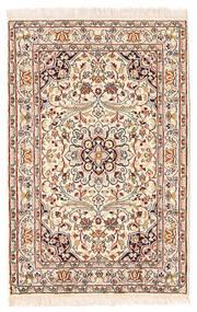 Cachemire Pure Soie Tapis 63X95 D'orient Fait Main Rose Clair/Marron Foncé (Soie, Inde)