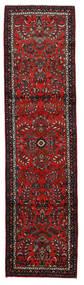 Mehraban Tapis 82X313 D'orient Fait Main Tapis Couloir Rouge Foncé/Noir (Laine, Perse/Iran)