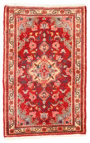 Lillian Tapis 48X75 D'orient Fait Main Rouille/Rouge/Rose Clair (Laine, Perse/Iran)