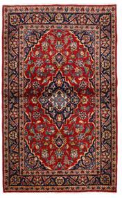 Kashan Tapis 97X160 D'orient Fait Main Rouge Foncé/Noir (Laine, Perse/Iran)