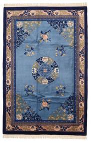 Chinois Finition Antique Tapis 183X274 D'orient Fait Main Violet Foncé/Bleu (Laine, Chine)
