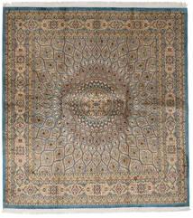 Cachemire Pure Soie Tapis 179X193 D'orient Fait Main Carré Marron Clair/Gris Clair (Soie, Inde)