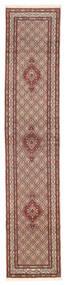 Moud Tapis 77X385 D'orient Fait Main Tapis Couloir Rouge Foncé/Marron Foncé (Laine/Soie, Perse/Iran)