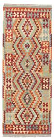 Kilim Afghan Old Style Tapis 72X191 D'orient Tissé À La Main Tapis Couloir Rouge Foncé/Beige Foncé (Laine, Afghanistan)