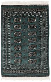 Pakistan Boukhara 2Ply Tapis 78X115 D'orient Fait Main Noir (Laine, Pakistan)