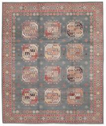 Kazak Tapis 251X296 D'orient Fait Main Grand (Laine, Afghanistan)