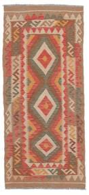 Kilim Afghan Old Style Tapis 77X165 D'orient Tissé À La Main Tapis Couloir Marron Foncé/Marron (Laine, Afghanistan)